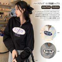 G&L Style | XB000008977