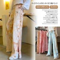 G&L Style | XB000009059