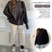 G&L Style | XB000009078