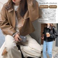 G&L Style(ジーアンドエルスタイル)のアウター(コート・ジャケットなど)/ライダースジャケット