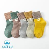 Amiyo | XB000009089