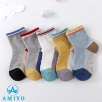 Amiyo | XB000009088