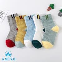 Amiyo | XB000009090
