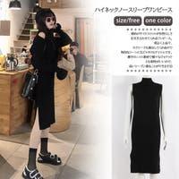 G&L Style | XB000009087
