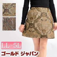 GOLDJAPAN 大きいサイズ専門店(ゴールドジャパン)のスカート/ミニスカート