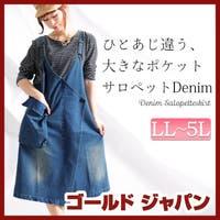 GOLDJAPAN 大きいサイズ専門店(ゴールドジャパン)のワンピース・ドレス/サロペット