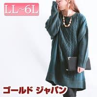 GOLDJAPAN 大きいサイズ専門店(ゴールドジャパン)のトップス/トレーナー