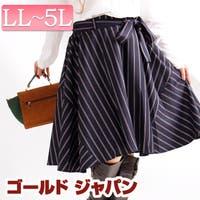 GOLDJAPAN 大きいサイズ専門店(ゴールドジャパン)のスカート/フレアスカート