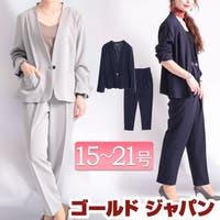 GOLDJAPAN 大きいサイズ専門店(ゴールドジャパン)のスーツ/セットアップ
