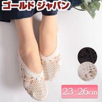 GOLDJAPAN 大きいサイズ専門店(ゴールドジャパン)のインナー・下着/靴下・ソックス