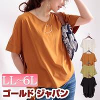 GOLDJAPAN 大きいサイズ専門店(ゴールドジャパン)のトップス/Tシャツ