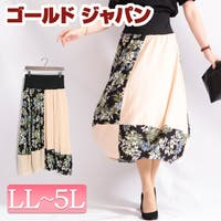 GOLDJAPAN 大きいサイズ専門店(ゴールドジャパン)のスカート/ロングスカート
