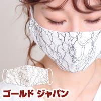 GOLDJAPAN 大きいサイズ専門店(ゴールドジャパン)のボディケア・ヘアケア・香水/マスク