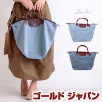 GOLDJAPAN 大きいサイズ専門店(ゴールドジャパン)のバッグ・鞄/ハンドバッグ