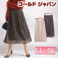 GOLDJAPAN 大きいサイズ専門店(ゴールドジャパン)のスカート/ロングスカート・マキシスカート