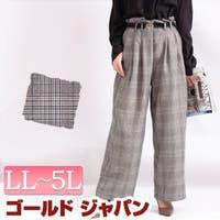 GOLDJAPAN 大きいサイズ専門店(ゴールドジャパン)のパンツ・ズボン/ワイドパンツ
