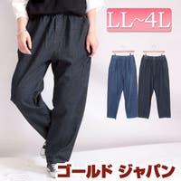 GOLDJAPAN 大きいサイズ専門店(ゴールドジャパン)のパンツ・ズボン/デニムパンツ・ジーンズ