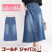 GOLDJAPAN 大きいサイズ専門店(ゴールドジャパン)のスカート/デニムスカート