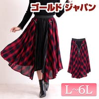 GOLDJAPAN 大きいサイズ専門店(ゴールドジャパン)のスカート/プリーツスカート