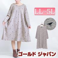 GOLDJAPAN 大きいサイズ専門店(ゴールドジャパン)のワンピース・ドレス/ワンピース