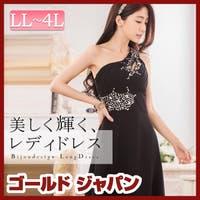 GOLDJAPAN 大きいサイズ専門店(ゴールドジャパン)のワンピース・ドレス/ドレス