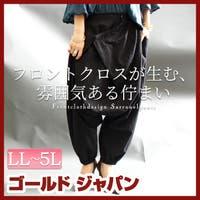 GOLDJAPAN 大きいサイズ専門店(ゴールドジャパン)のパンツ・ズボン/サルエルパンツ