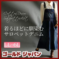 GOLDJAPAN 大きいサイズ専門店(ゴールドジャパン)のパンツ・ズボン/オールインワン・つなぎ