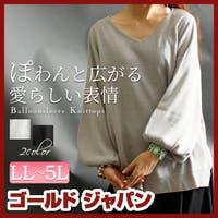 GOLDJAPAN 大きいサイズ専門店(ゴールドジャパン)のトップス/ニット・セーター
