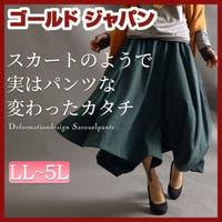 GOLDJAPAN 大きいサイズ専門店(ゴールドジャパン)のパンツ・ズボン/パンツ・ズボン全般