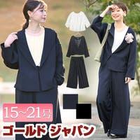 GOLDJAPAN 大きいサイズ専門店(ゴールドジャパン)のスーツ/その他スーツ・フォーマルウェア