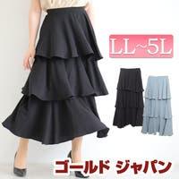 GOLDJAPAN 大きいサイズ専門店(ゴールドジャパン)のスカート/その他スカート