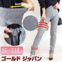 GOLDJAPAN 大きいサイズ専門店(ゴールドジャパン)のパンツ・ズボン/レギンス