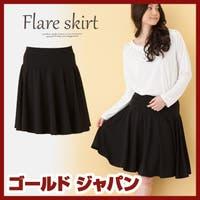 GOLDJAPAN 大きいサイズ専門店(ゴールドジャパン)のスカート/ひざ丈スカート