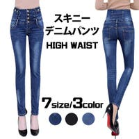 GOLWIS(ゴルウィス)のパンツ・ズボン/パンツ・ズボン全般