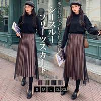 GOLWIS(ゴルウィス)のスカート/プリーツスカート