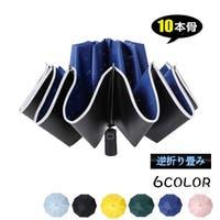 GOLWIS(ゴルウィス)の小物/傘・日傘・折りたたみ傘
