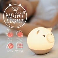 GOLWIS(ゴルウィス)の生活・季節家電/照明・照明器具