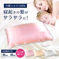 ZAKZAK(ザクザク)の寝具・インテリア雑貨/クッション・クッションカバー