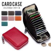 ZAKZAK(ザクザク)の小物/パスケース・定期入れ・カードケース