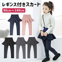 ZAKZAK【KIDS】(ザクザク)のスカート/フレアスカート