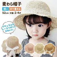 ZAKZAK【KIDS】(ザクザク)の帽子/麦わら帽子・ストローハット・カンカン帽