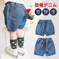 ZAKZAK【KIDS】(ザクザク)のパンツ・ズボン/デニムパンツ・ジーンズ