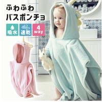 ZAKZAK【KIDS】(ザクザク)のベビー/ベビー浴衣・着物・小物