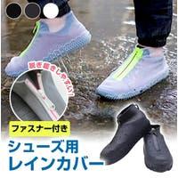 ZAKZAK(ザクザク)のシューズ・靴/その他シューズ