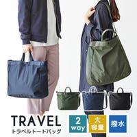 ZAKZAK(ザクザク)のバッグ・鞄/トラベルバッグ