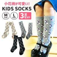 ZAKZAK【KIDS】(ザクザク)のインナー・下着/靴下・ソックス