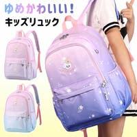 ZAKZAK【KIDS】(ザクザク)のバッグ・鞄/リュック・バックパック