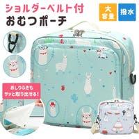ZAKZAK【KIDS】(ザクザク)のバッグ・鞄/通園バッグ