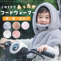ZAKZAK【KIDS】(ザクザク)の小物/マフラー