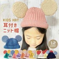ZAKZAK【KIDS】(ザクザク)のベビー/ベビー帽子